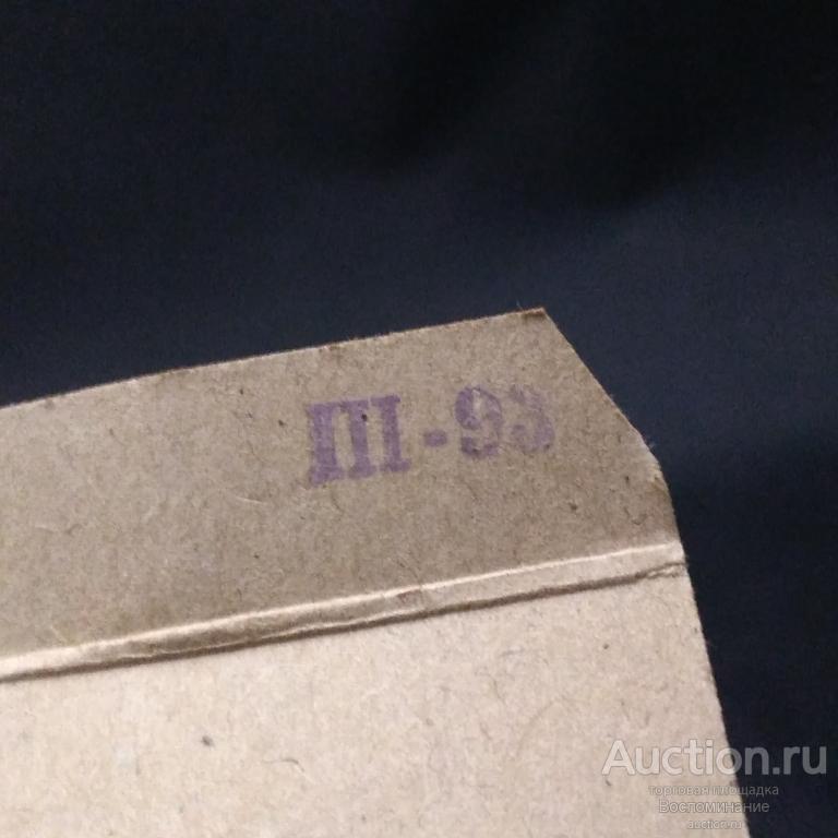 ►Духи «Воспоминание» АЛЫЕ ПАРУСА Николаев раритетный винтажный парфюм СССР НЕПОЛЬЗОВАННЫЕ