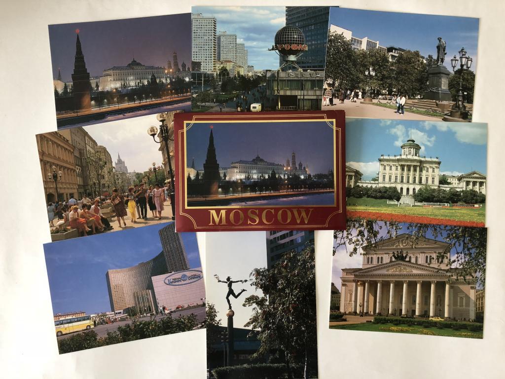 Набор открыток о москве, лисята картинки свадьба