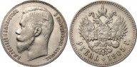 1 рубль 1905 (АР), XF, Биткин # 59 (R1)