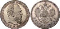 1 рубль 1886 (АГ), AU, Биткин # 60
