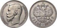 1 рубль 1903 (АР), AU, Биткин # 57 (R)