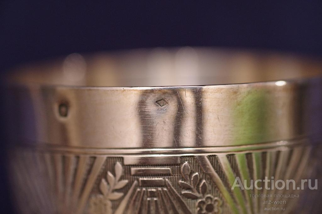 Старинный серебряный стакан стакан для крепких напитков в стиле Модерн. Германия, конец XIX века