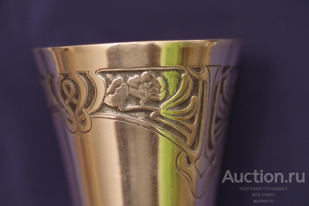 Старинный серебряный стакан стакан для крепких напитков в стиле Модерн. Германия, конец XIX века.
