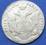 20 копеек 1788 г. СПБ. Екатерина II. Серебро! Отличный сохран!