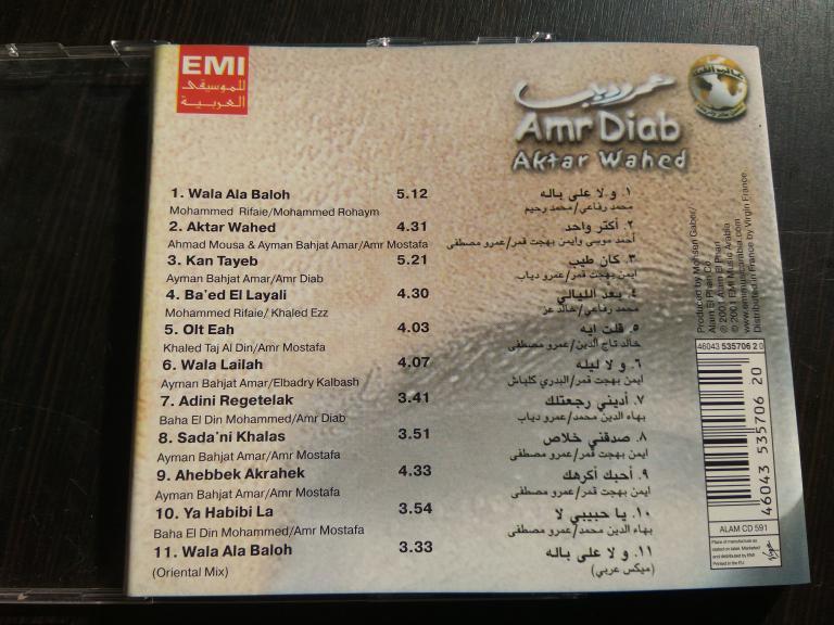 AMR DIAB Aktar Wahed 2001 RUS отл.сост.