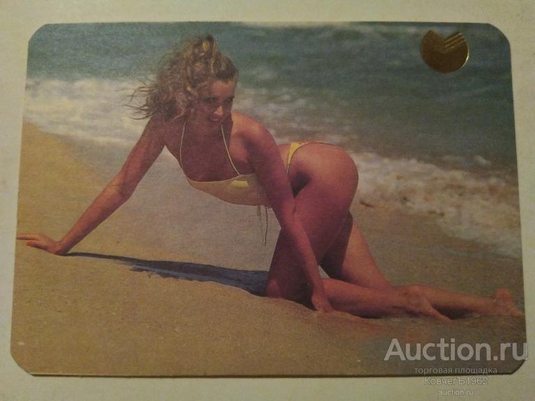 день голая жена в сауне сайтец, однако нужно