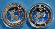 2 монеты! 100 драм 2008 год. Знаки зодиака: Телец, Лев,. Армения! Серебро в цвете+вставка!