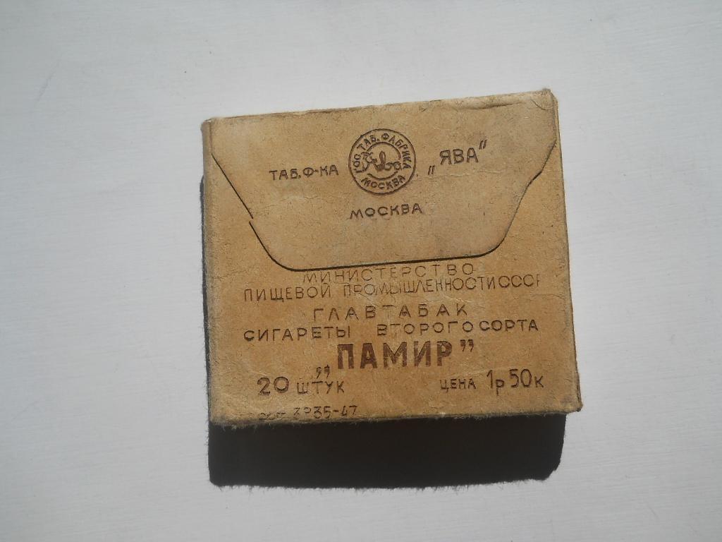 Сигареты jps цена купить в москве где в казани можно купить электронную сигарету его