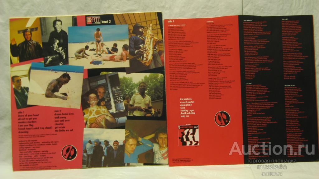 THE BEAT-uk-1981