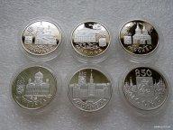 6 монет: 1 рубль 1997 года: 850 лет Москве. Аукцион с рубля!!!