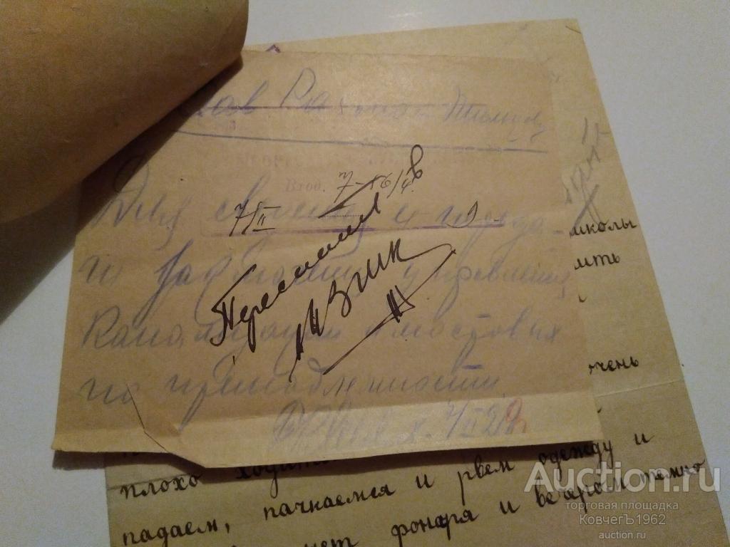 1929, Ленинград, Выборгский район, прошение детей школы 163 починить мостки и фонари, резолюции