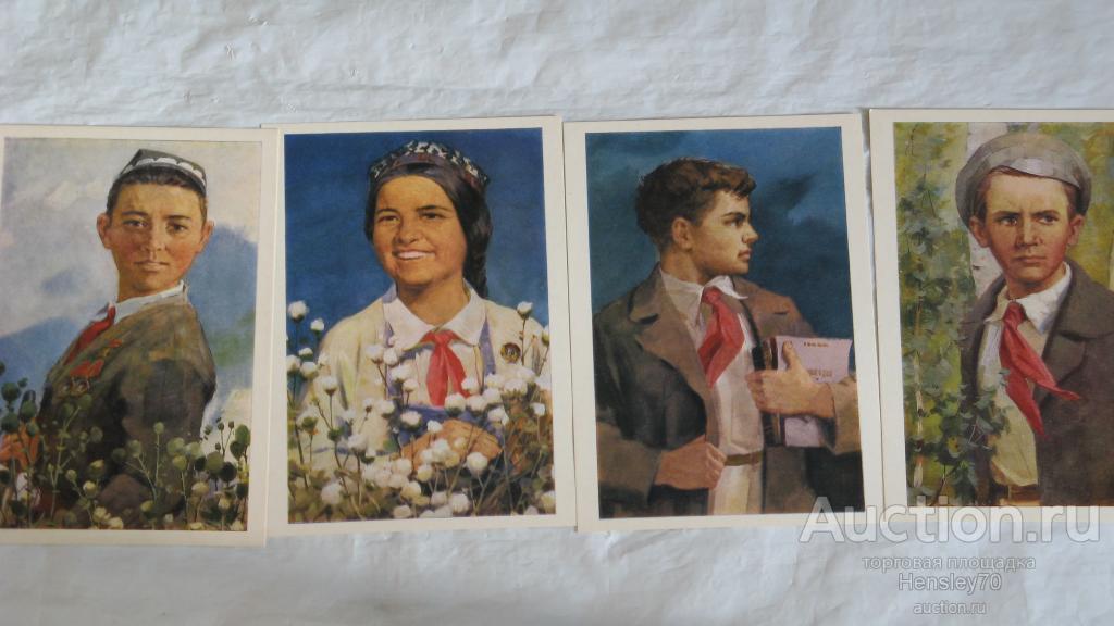 Деревня летом, набор открыток пионеры герои