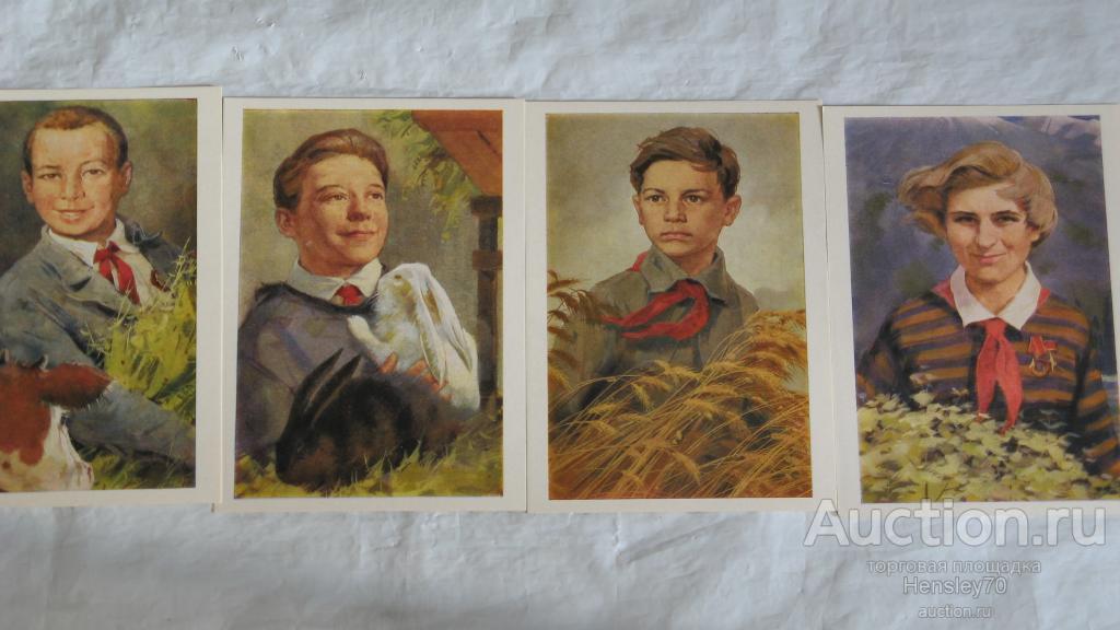Картинках днем, набор открыток пионеры герои