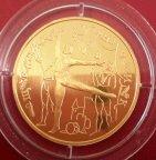 100 рублей 1996 г. РУССКИЙ БАЛЕТ- Щелкунчик. золото.