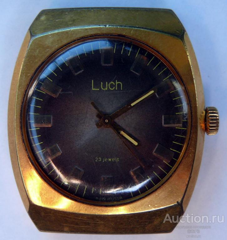 23 au часы луч продать 20 камня золотые часы продать швейцарские