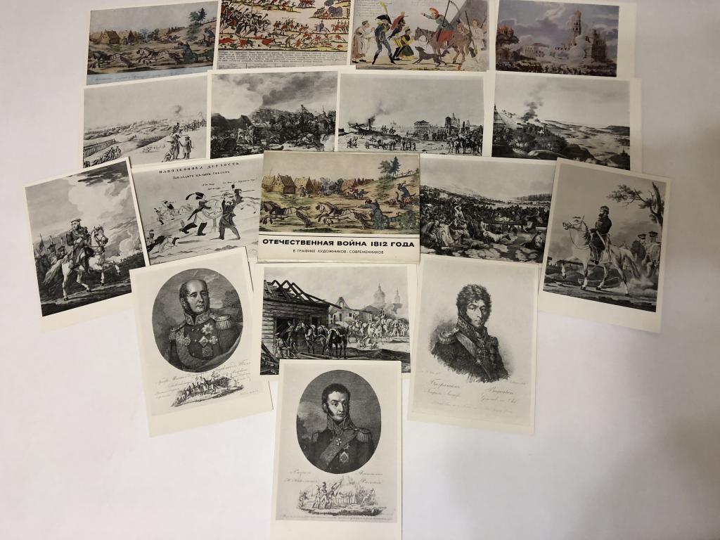 Советские открытки война 1812, прикольные днем