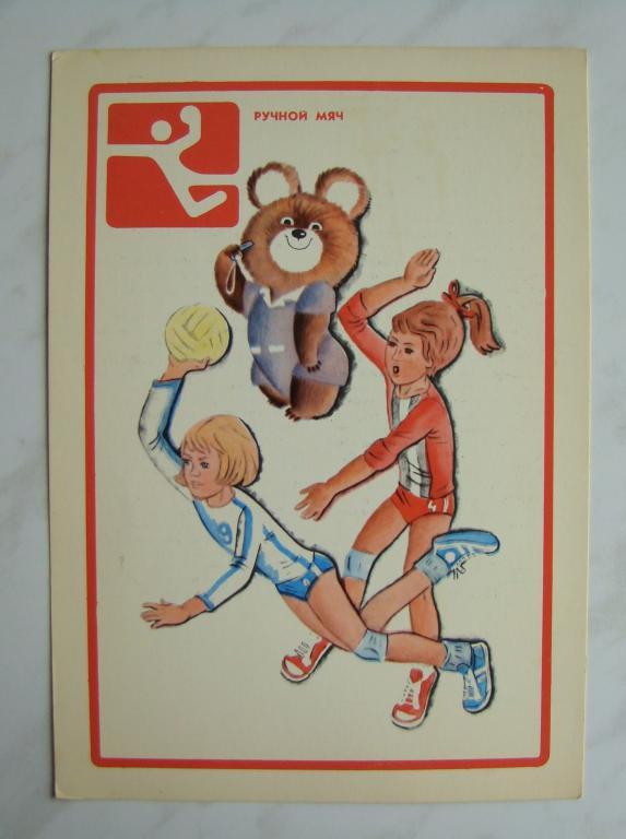 Тяжелая атлетика открытки, лягушкой