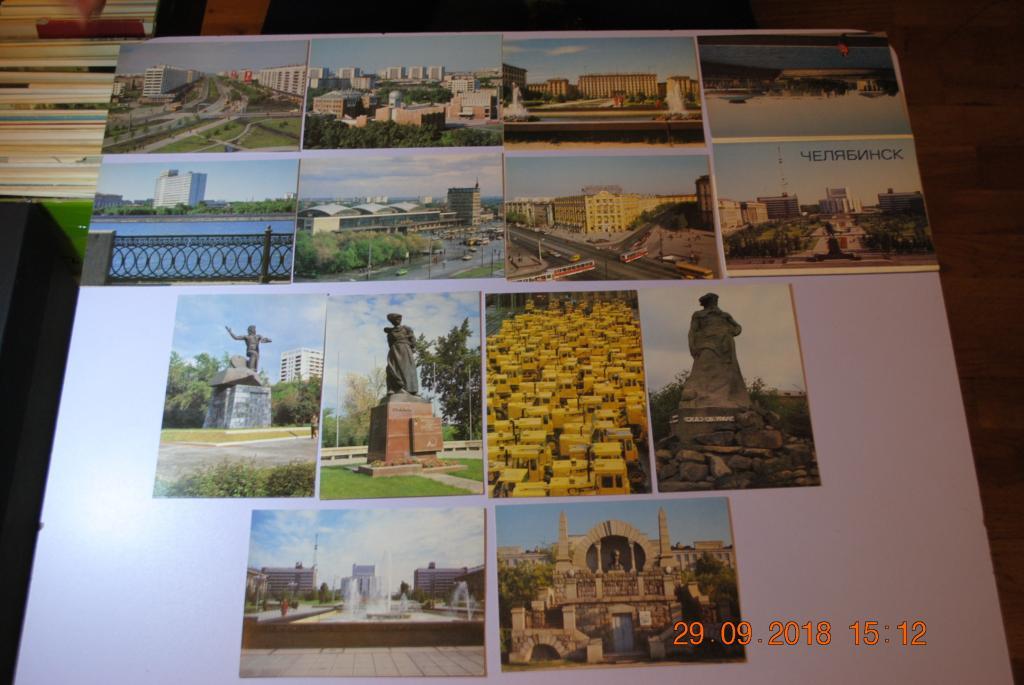Днем рождения, челябинск набор открыток