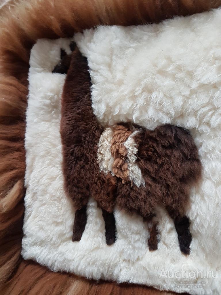 Ковёр коврик плед накидка шерсть ламы мех лама коврик меховой Перу 53х83 см