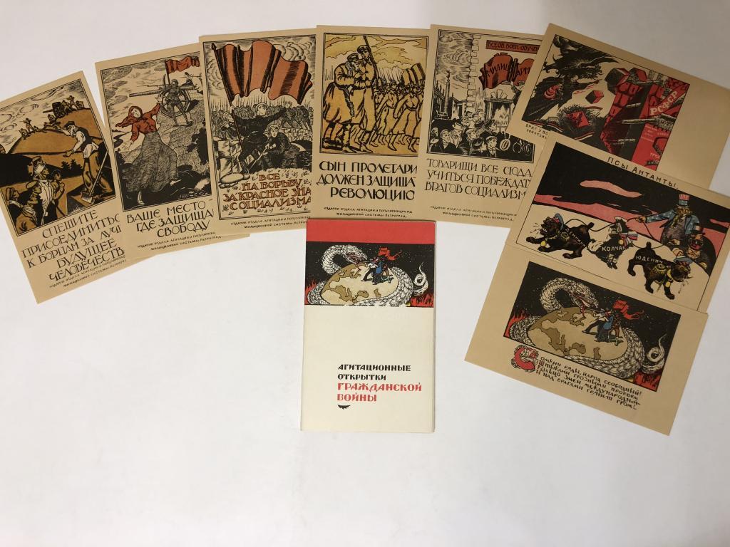 Наборы открыток о войне
