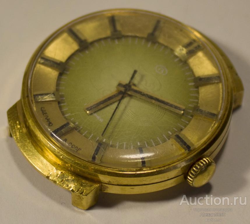 Часы Восток Олимпиада-80 Au10 рабочие