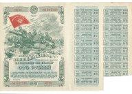 Государственный военный заем 1944 года 100 рублей купонный выпуск UNC-