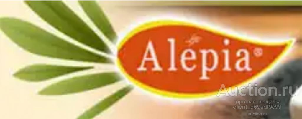 Оливковое Алеппо Мыло Превосходство (коробка). Франция. Alepia