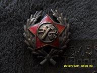 Знак краском РККА редкий