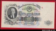 100 рублей 1947 (15 лент) образец UNC-