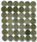 42 монеты! 1 рубль 1961-1991 год.