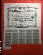 Акция 1895г. углепромышленность Прохоров Донецк 500 франков с купонами