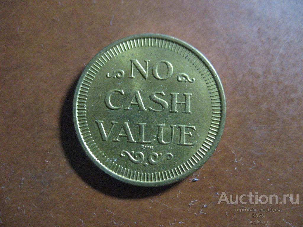 """Жетон """"NO CASH VALUE"""" №1"""