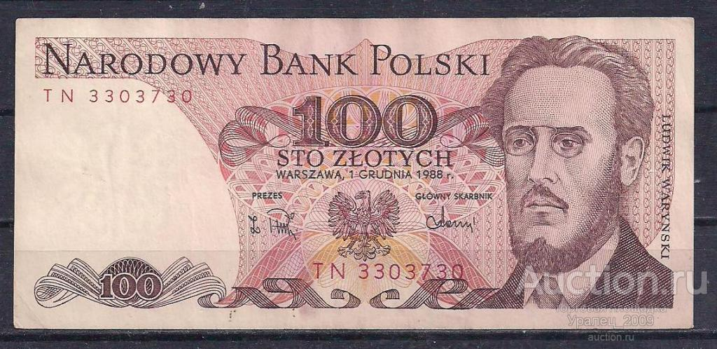 Польша, 100 злотых 1988 год! TN 3303790