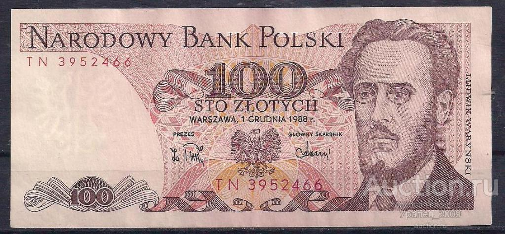 Польша, 100 злотых 1988 год! TN 3952466