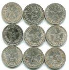 9 монет: 50 копеек 1921 год, АГ , Серебро. Хорошее состояние.