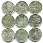 Чехословакия! 9 монет! 200 крон  1997 год, 1998 год, 1999 год. Серебро! Общий вес: 118,20 грамм