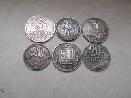 Монеты СССР  Редкость