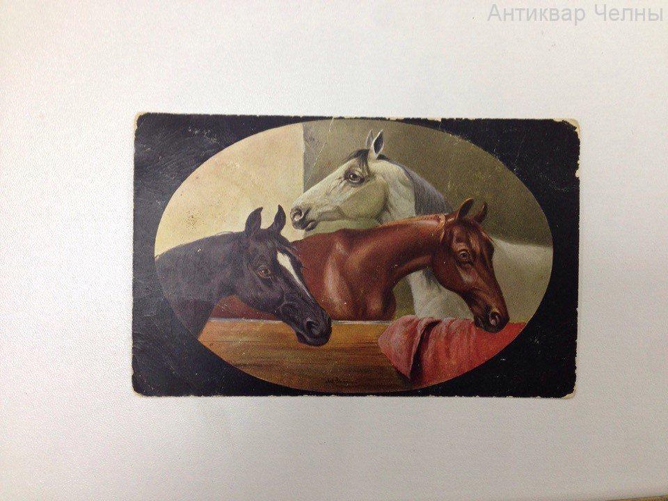 антиквариат открытки до 1917г