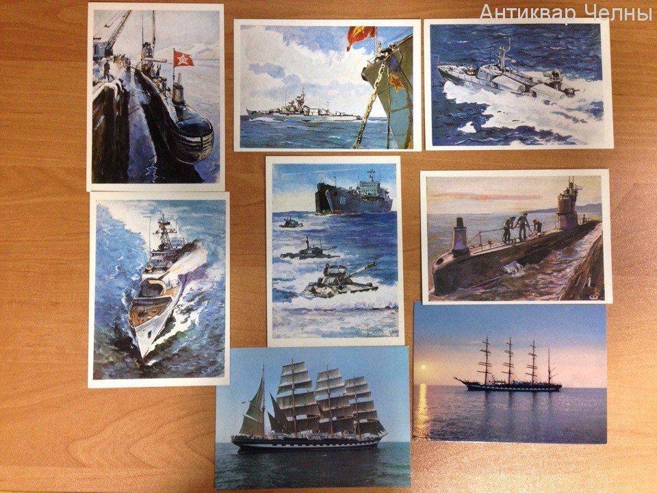 Набор открыток корабли, ручной