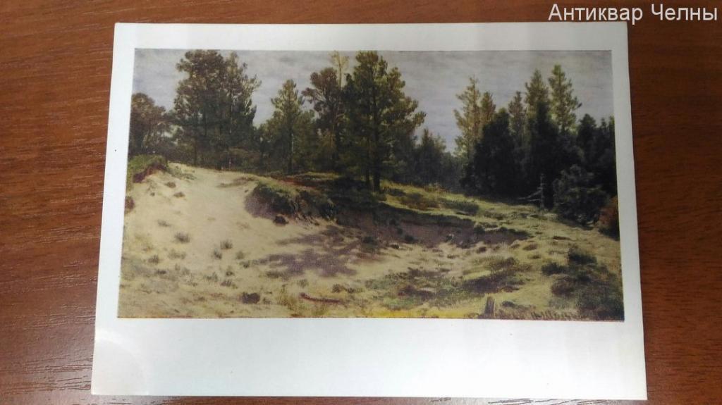 Картинки, этюд открытки россия