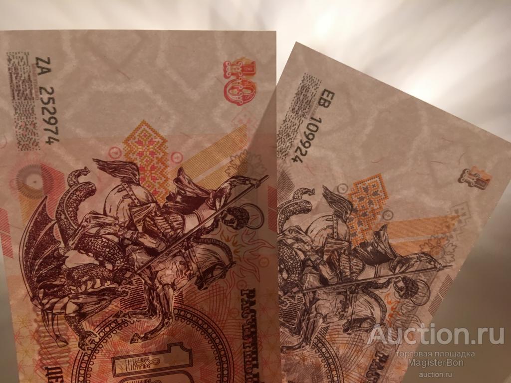 НОВОРОССИЯ 1 и 10 расчетных знаков ЦРБ 2014 год РЕДКОСТЬ UNC / ОРИГИНАЛ 1000% / ПОДАРОК! ТОРГ!!