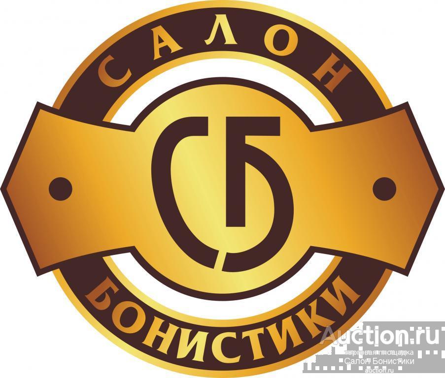 2017 год 2000 рублей ОБРАЗЕЦ перфорация № 123456789 (в слабе грейд-66) Unc RARE