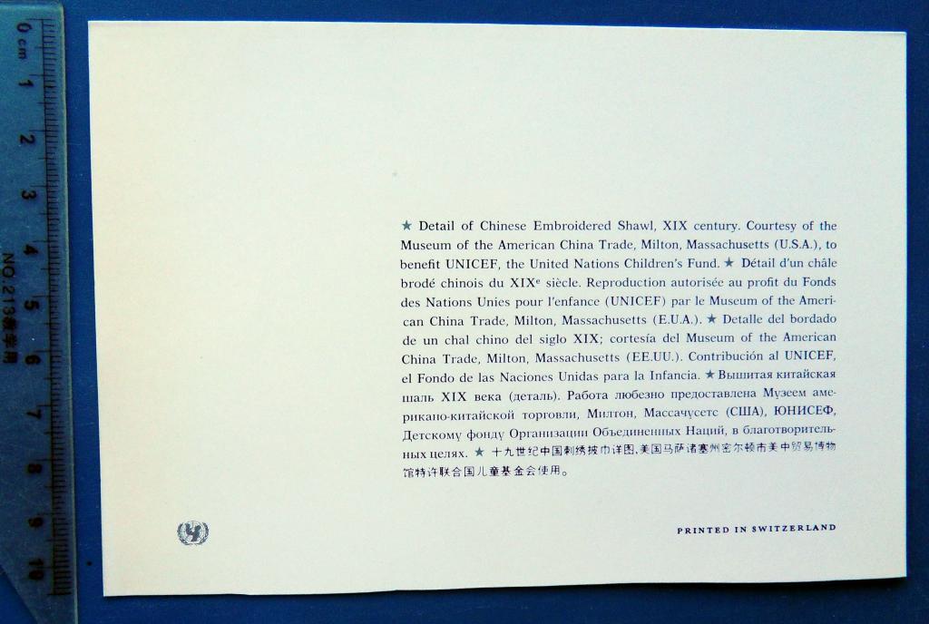 ЦВЕТЫ БАБОЧКИ китайская шаль Е8 чистая двойная ДЕТСКИЙ ФОНД ООН ..2