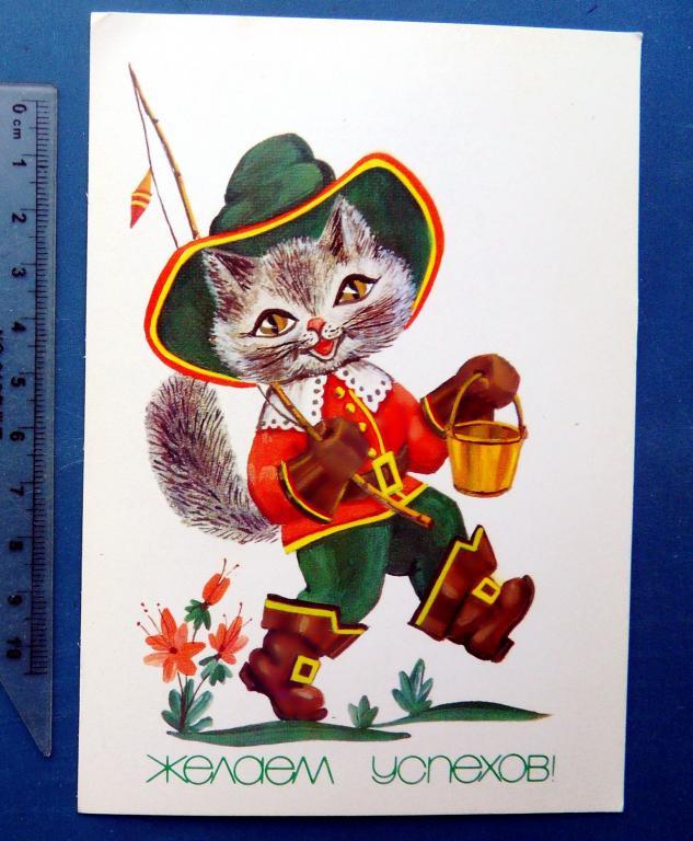 это набор открыток кот-рыболов позднее навка показала