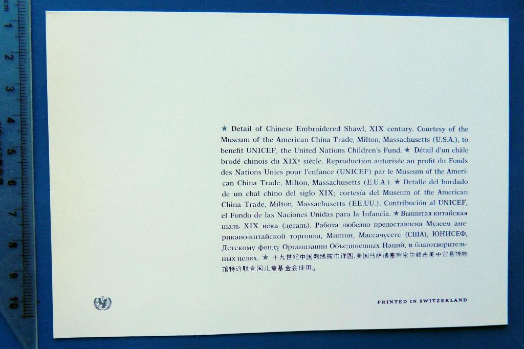 ЦВЕТЫ БАБОЧКИ китайская шаль Е8 чистая двойная ДЕТСКИЙ ФОНД ООН