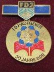 FDJ Союз свободной немецкой молодёжи 30 JAHRE DDR 30 лет ГДР подвеска