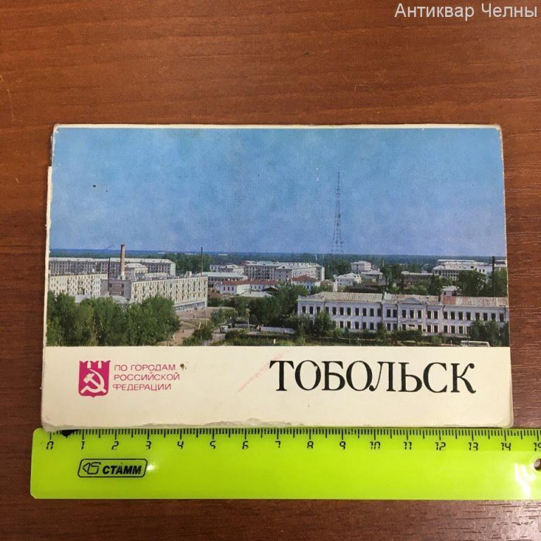 Набор открыток тобольска, картинки обои ватсап