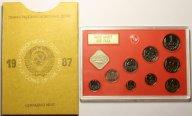Годовой набор монет СССР 1987 года ЛМД (от 1 копейки до Рубля). В превосходном состоянии!