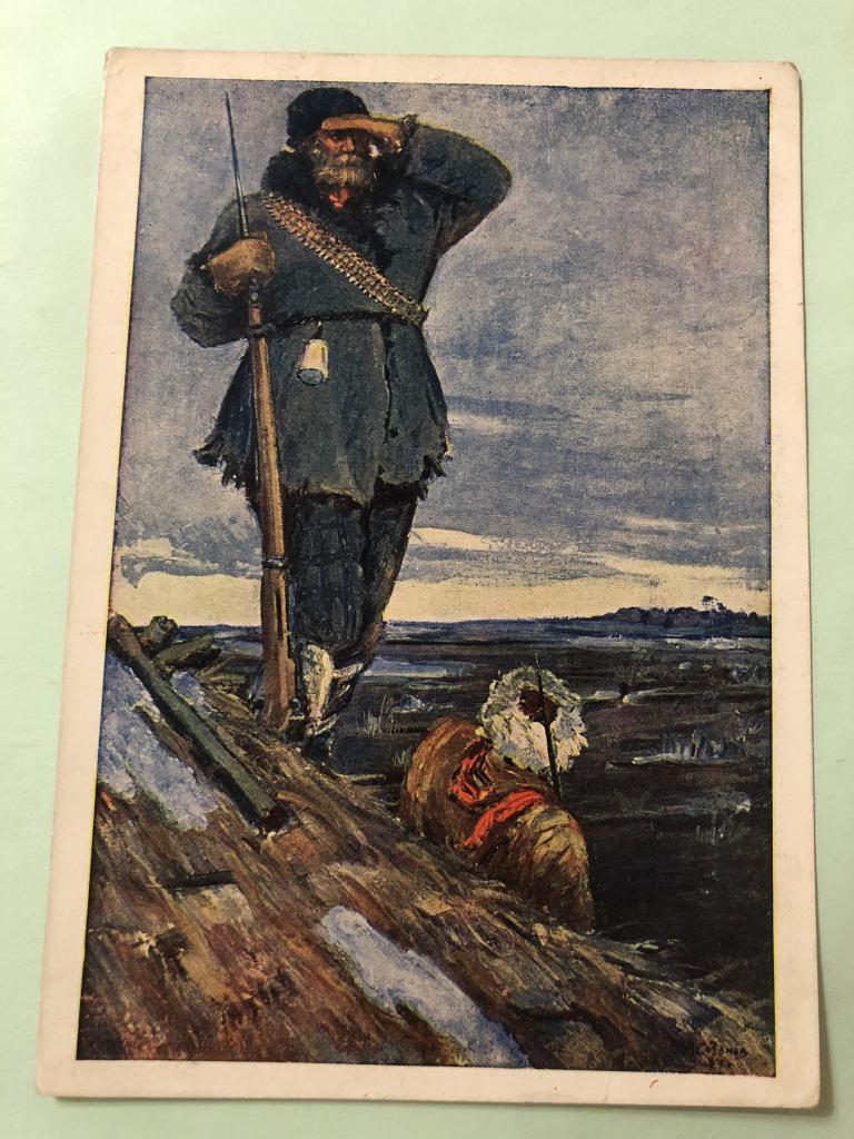 Партизан открытки, хомячье смешные нарисованные