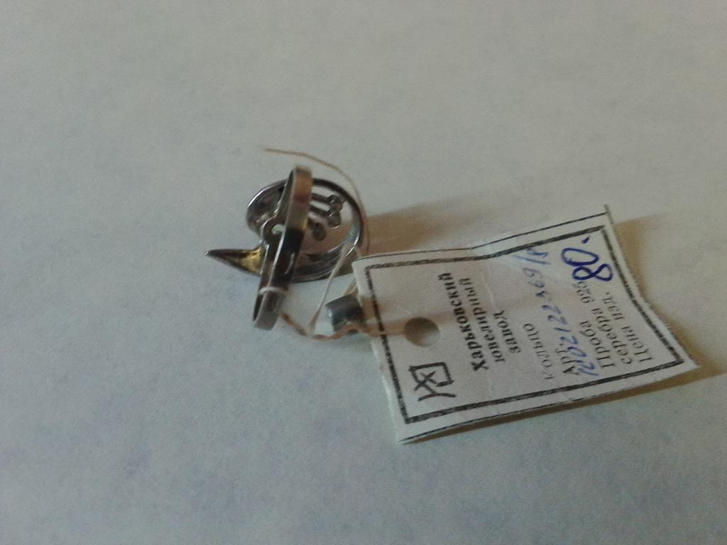 Кольцо серебро ссср 925 пробы новое 18. р.